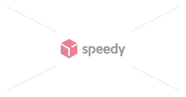 www.speedy.bg